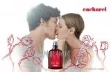 Cacharel-Amor-Amor-EDT-1558523775.jpg