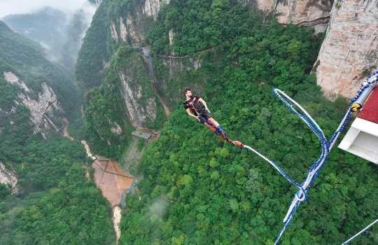 bungee-jumping-1558597749.jpg