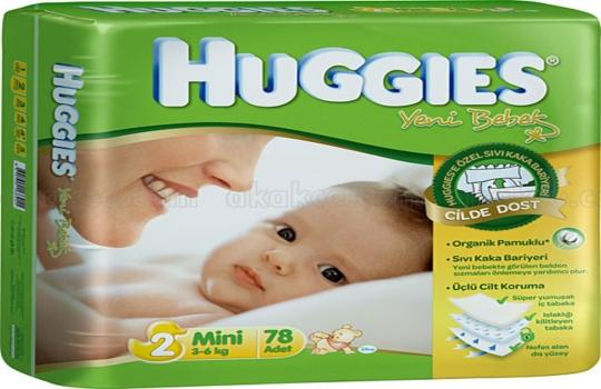 huggies-1588083256.jpg