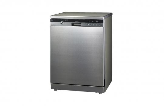 lg-bulasik-makinesi-1588870025.jpg
